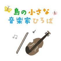 ongakuhiroba_icatch