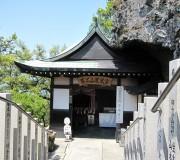 02碁石山