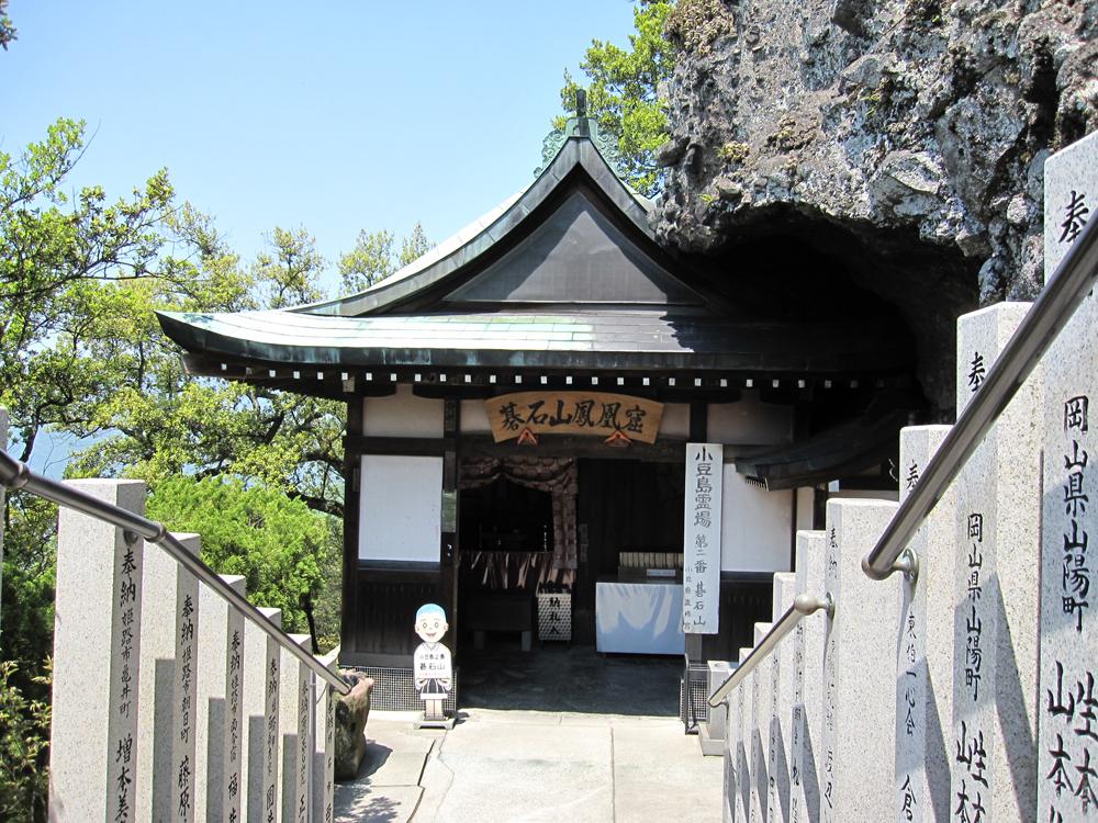 第02番 碁石山