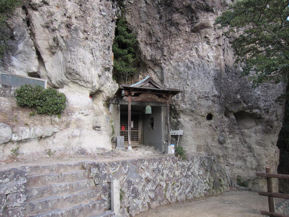 第47番 栂尾山