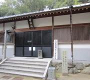 48毘沙門堂