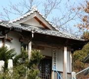 34保寿寺庵