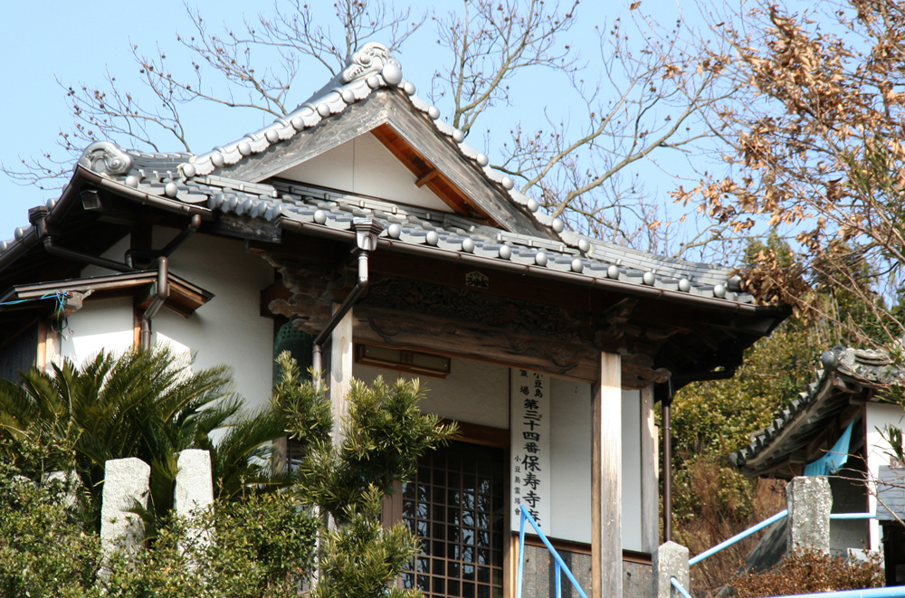 第34番 保寿寺庵