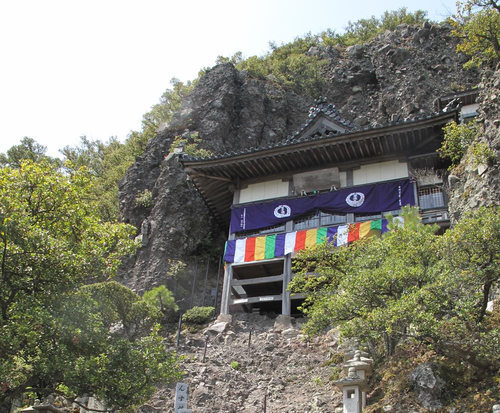 第72番 奥之院 笠ヶ滝